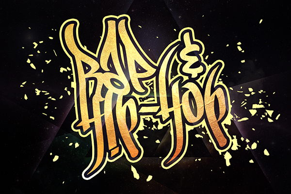 lyric videos for rap hip-hop